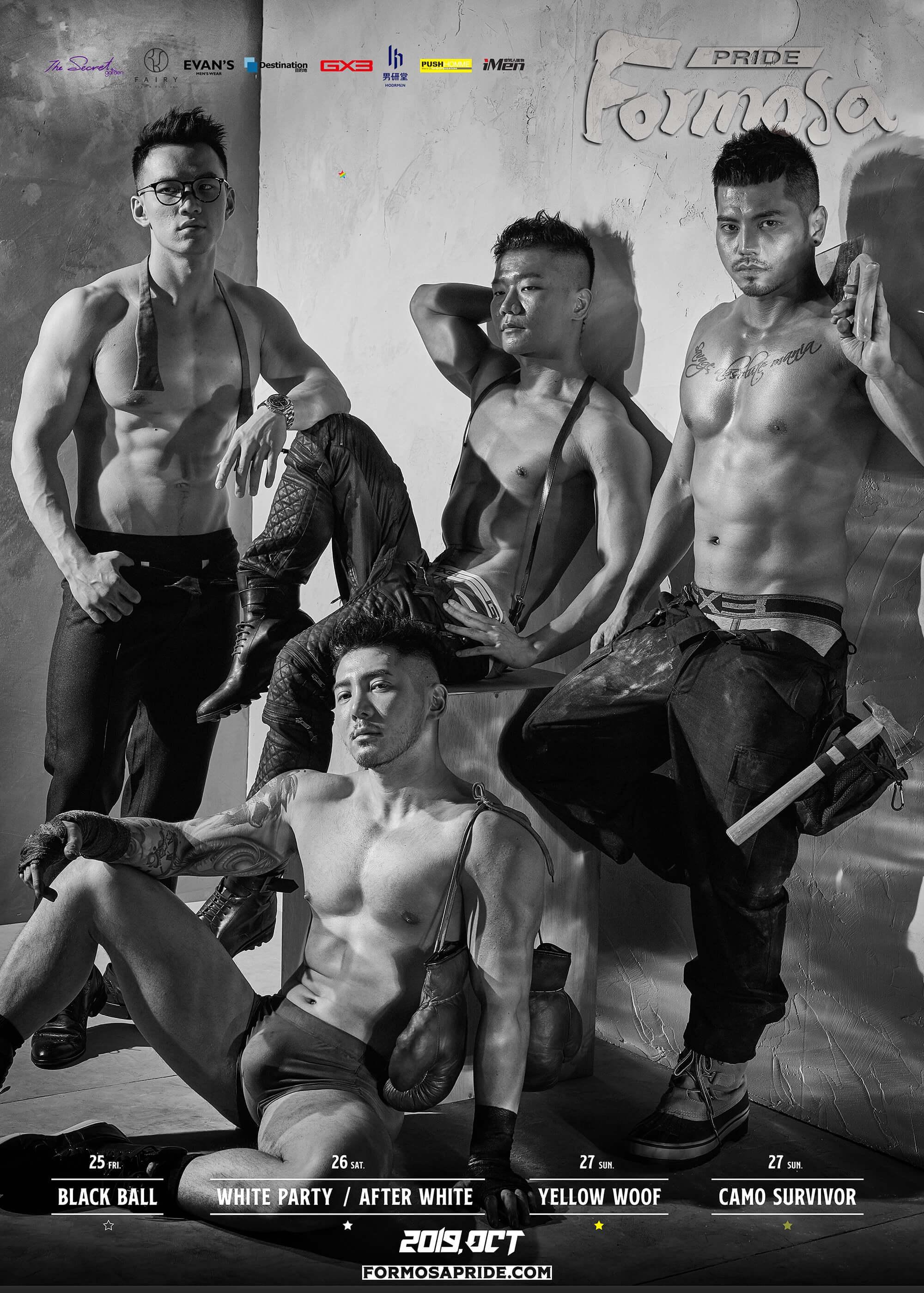 Black Gay Dating à Miami