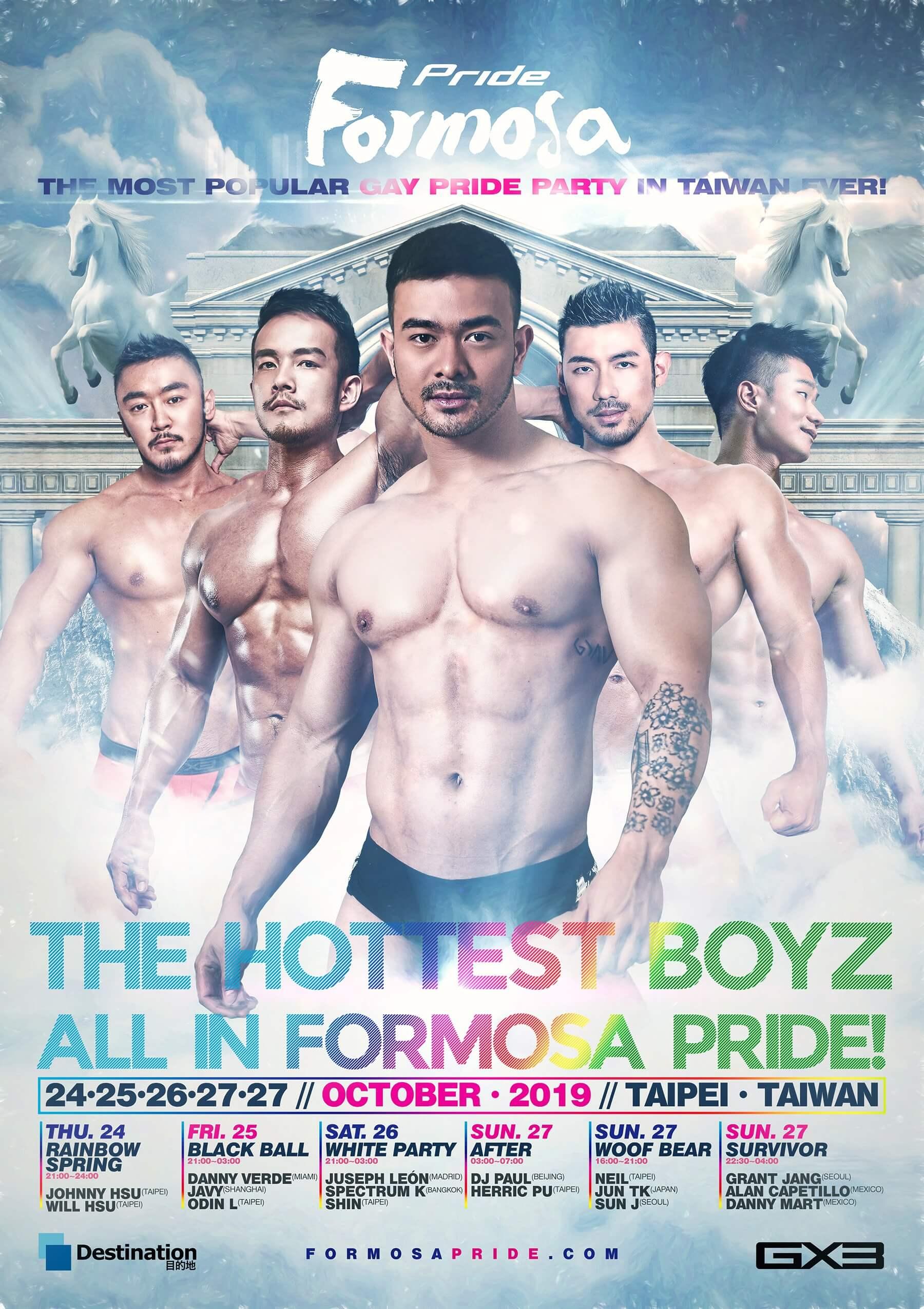 fiesta gay en madrid 2020